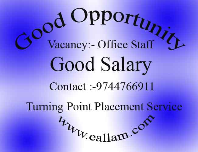 www.eallam.com