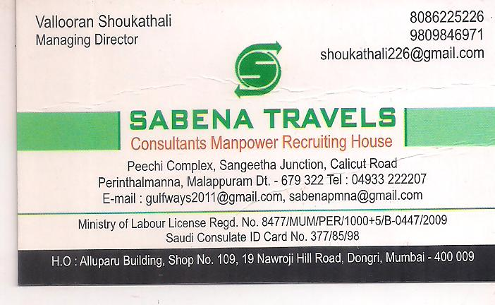 SABEENA TRAVELS