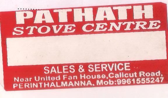 Pathath