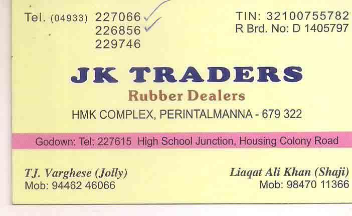 J K TRADERS