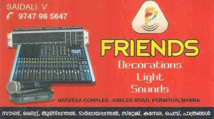 FRIENDS LIGHT SOUND DECORATION