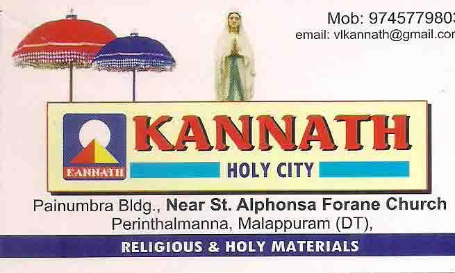 kannath holy city