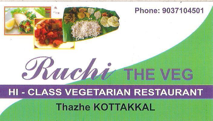 Ruchi-THE VEG