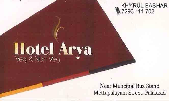 Hotel Arya(Veg & Non Veg)