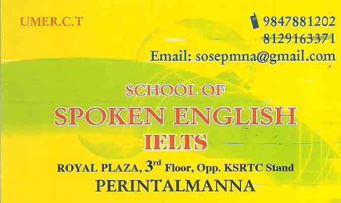 school of spoken english IELTS