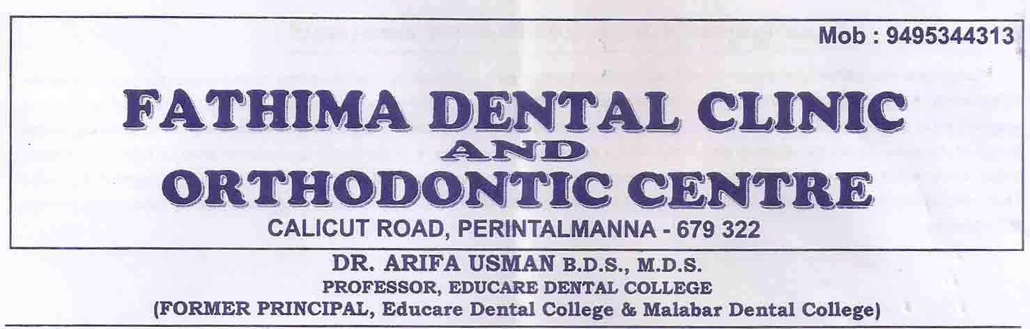 Fathima Dental Clinic