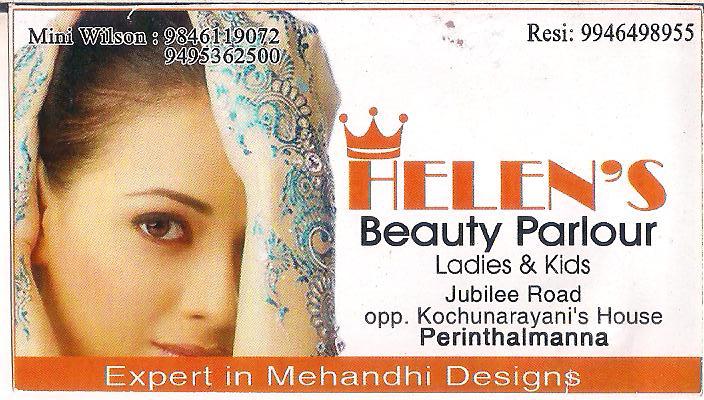 Helen,s beauty Parlour