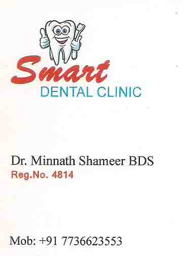 smart dental clinic