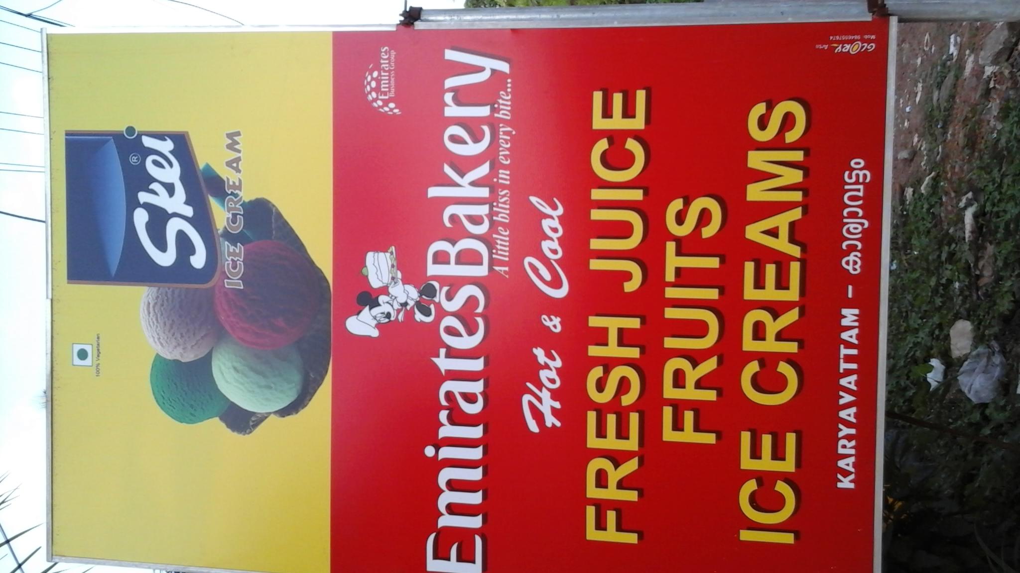 Emirates bakery