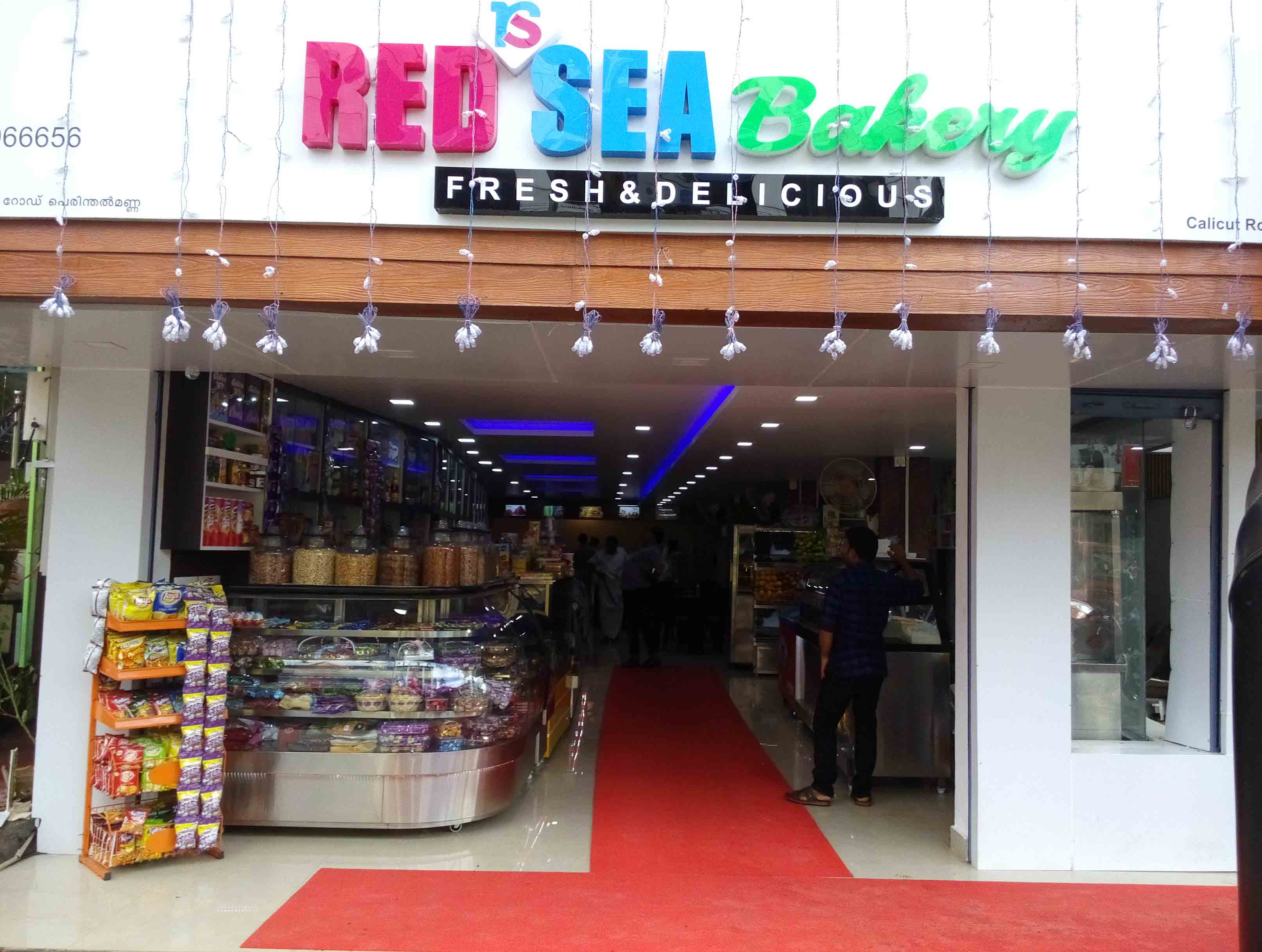 RED SEA BAKERY
