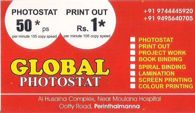 GLOBAL PHOTOSTATE