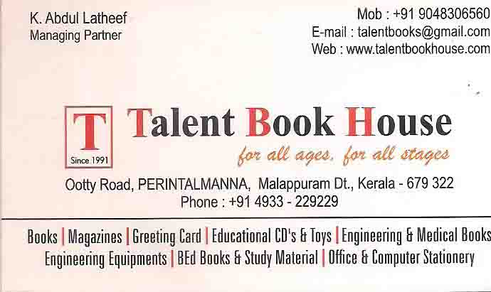 talent book house