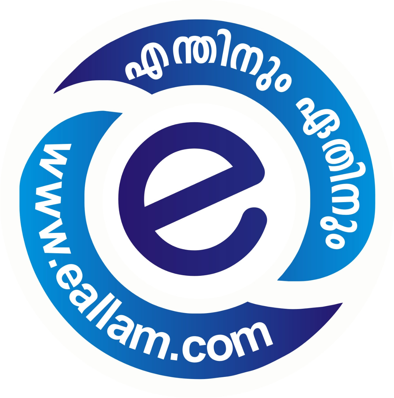 eallam