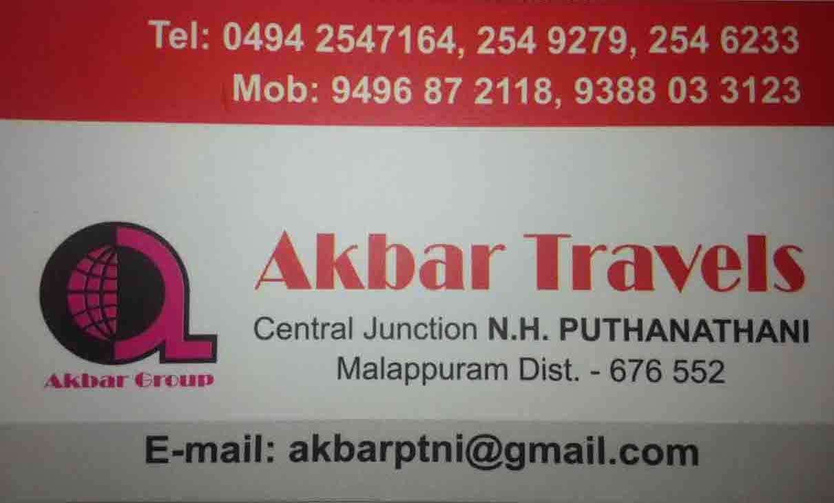 Akbar Travels, Puthanathani