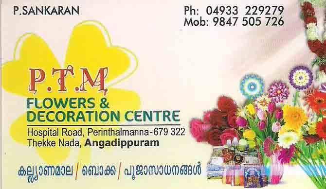 ptm flowers & decoration centre