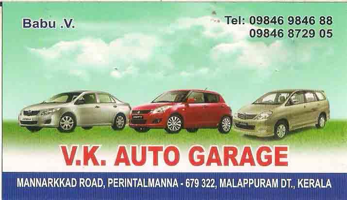 V.K.Auto Garage