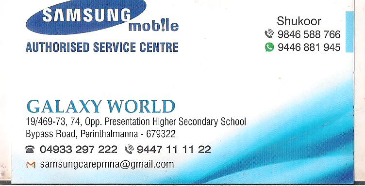 SAMSUNG MOBILE AUTHORISED SERVICE CENTRE