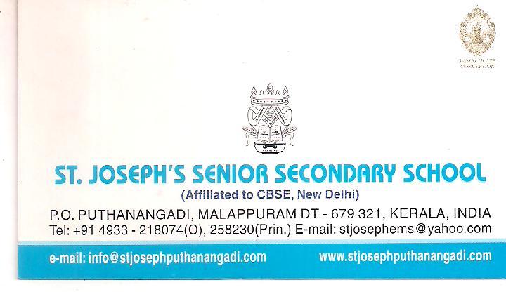 stjosephs senoir secondary school