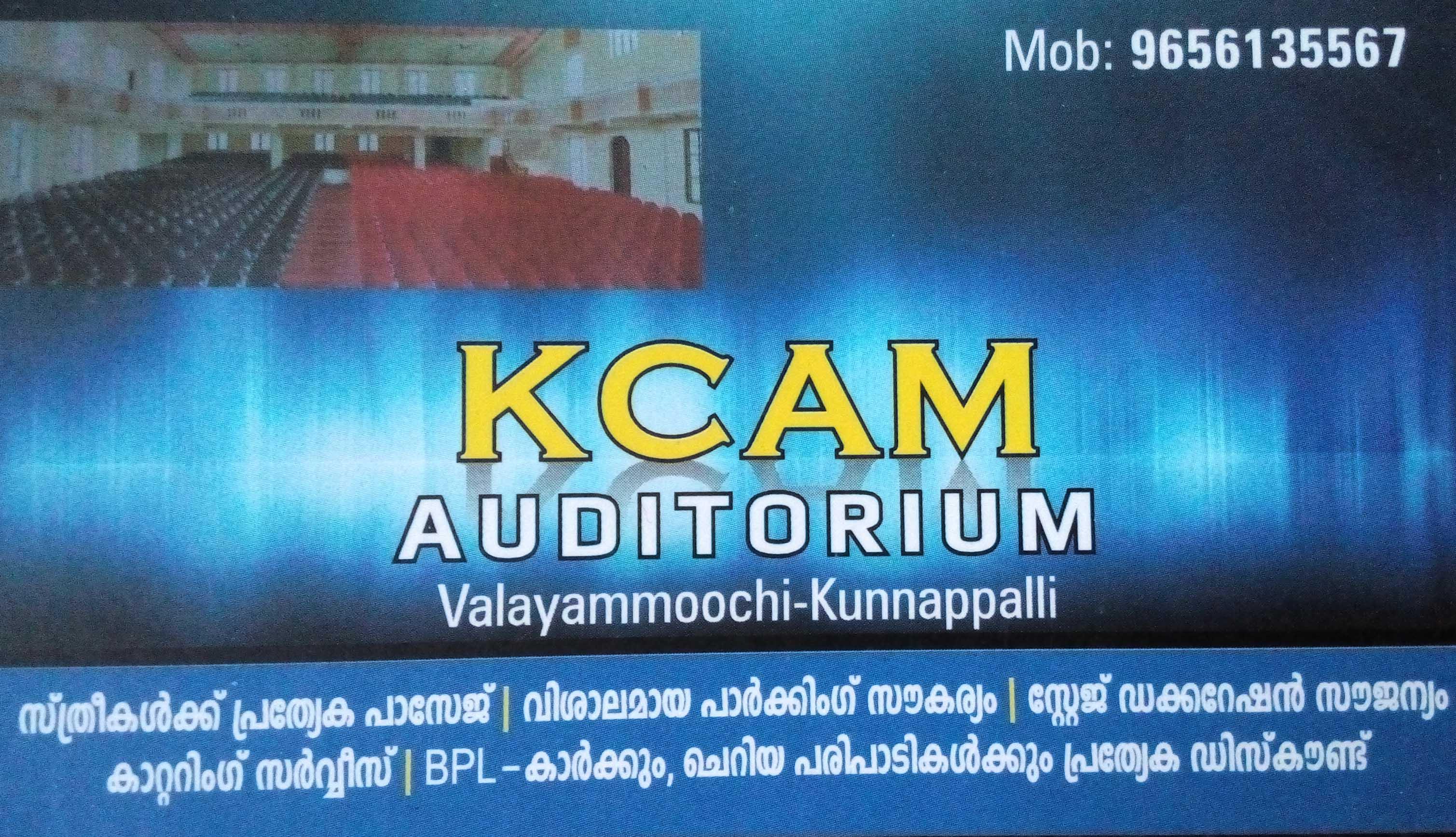 KCAM Auditorium