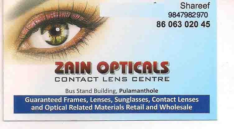 zain opticals