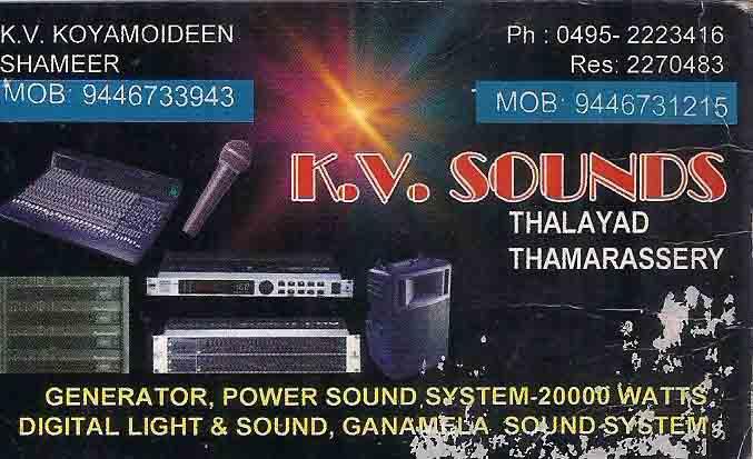 k v sounds