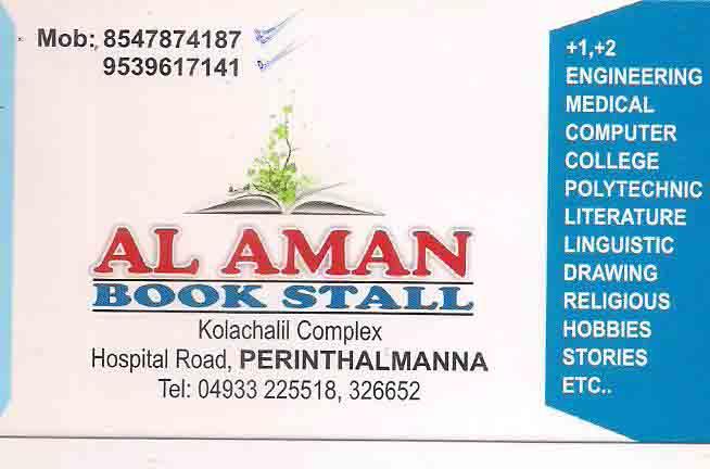 Al aman Bookstall