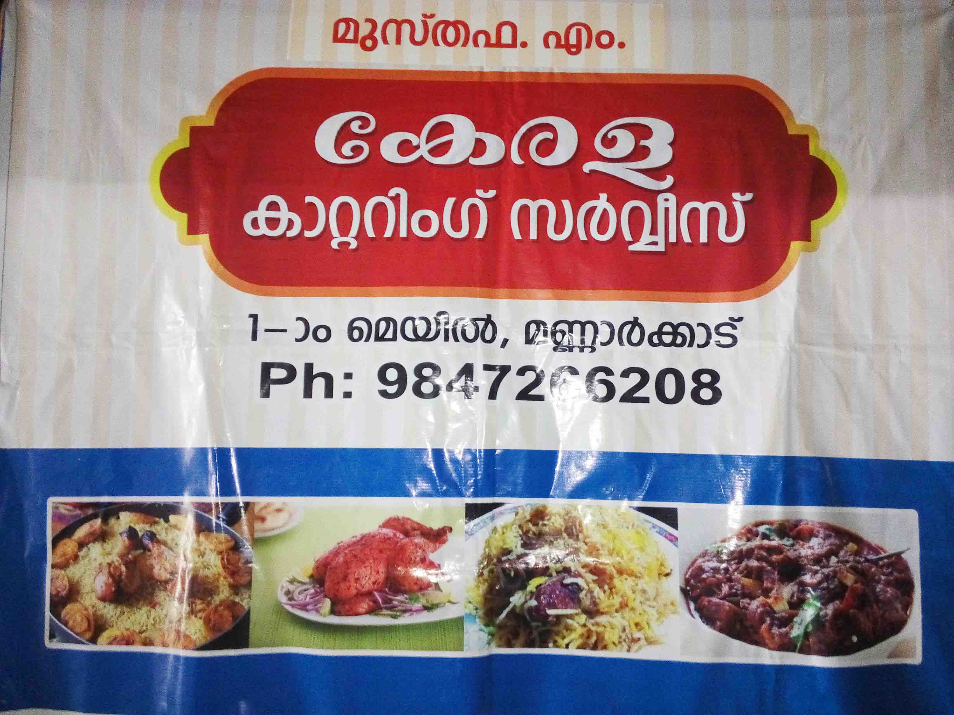 kerala catering service