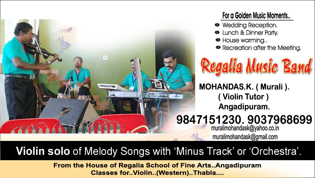 Regalia music band