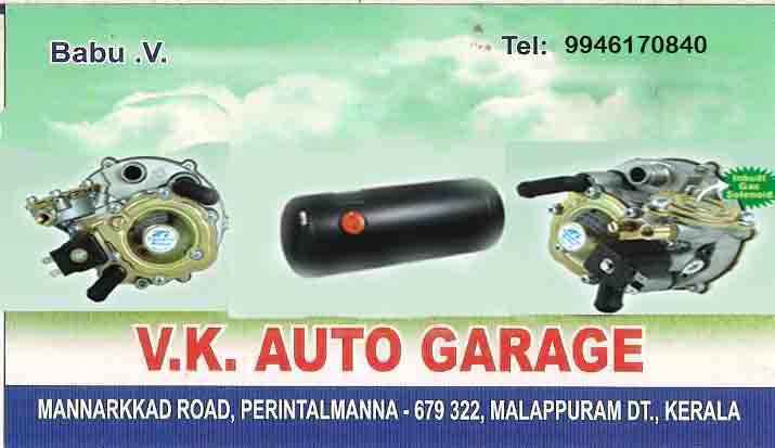 V.K.Auto Garage.