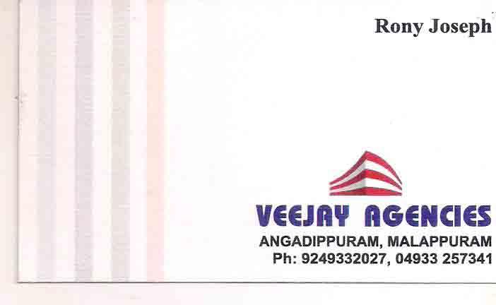 veejay agencies