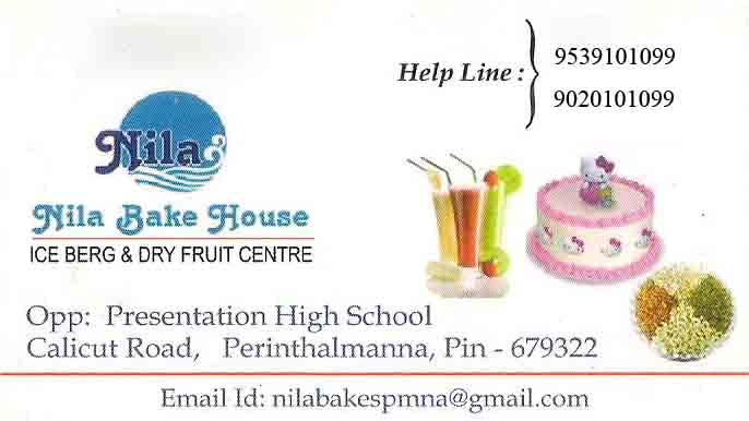 Nila BakeHouse