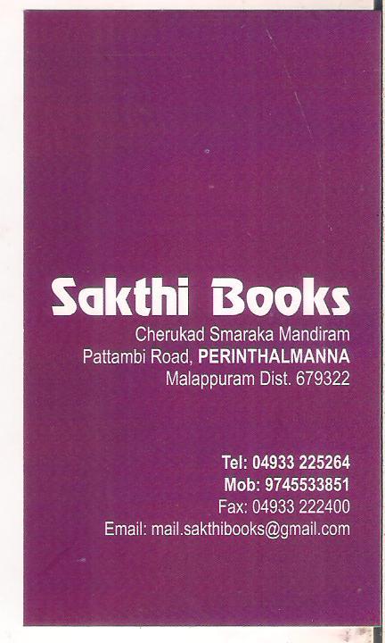 Sakthi Books