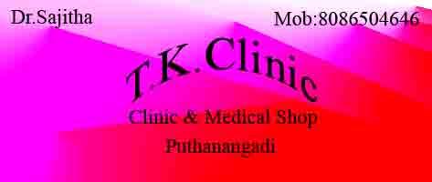 T K Clinic  Dr.Sajitha