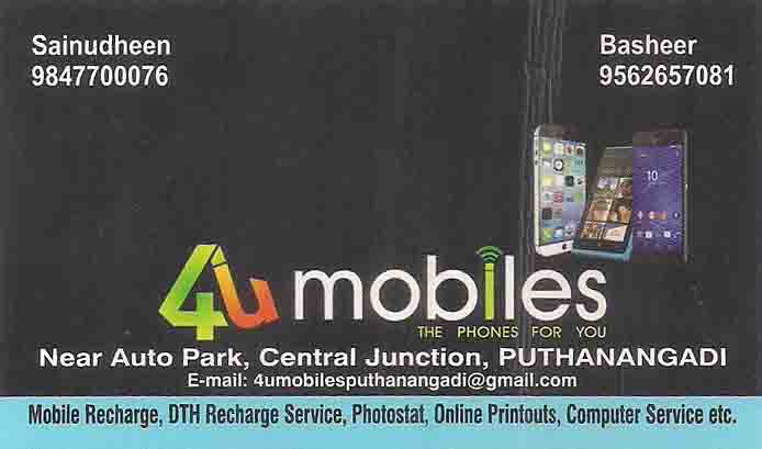 4 u mobiles