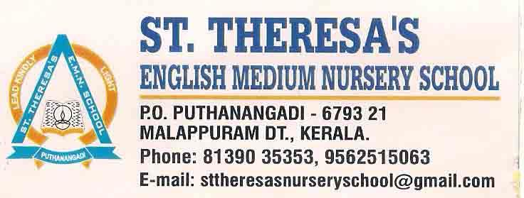 ST.THERESA'S ENGLISH MEDIUM NURSERY SCHOOL