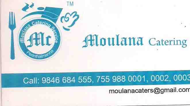 moulana catering