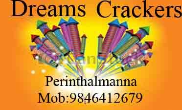 Dreams Crackers