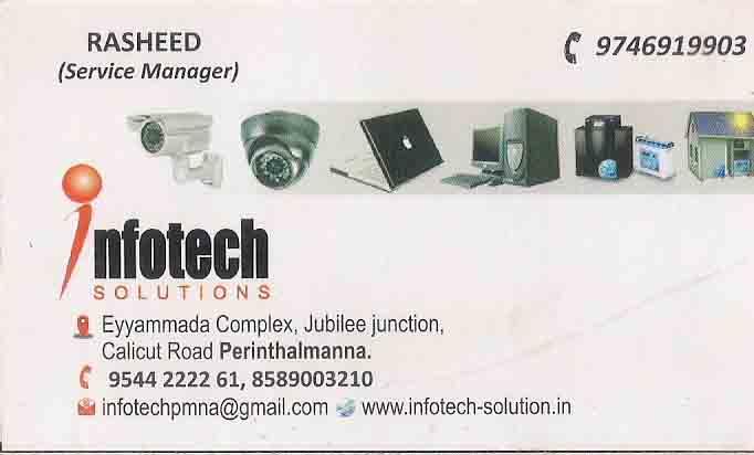nfotech