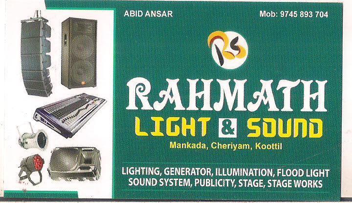 Rahmath Light & Sounds