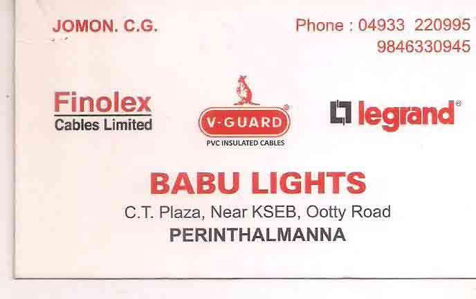 BABU LIGHTS