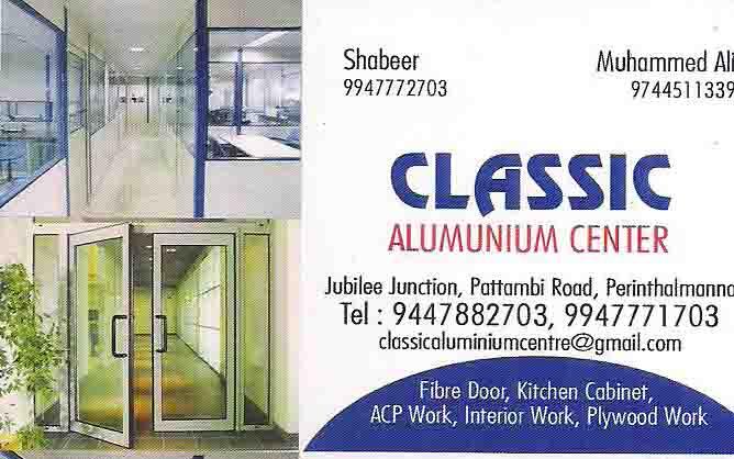 classic alumunium centre