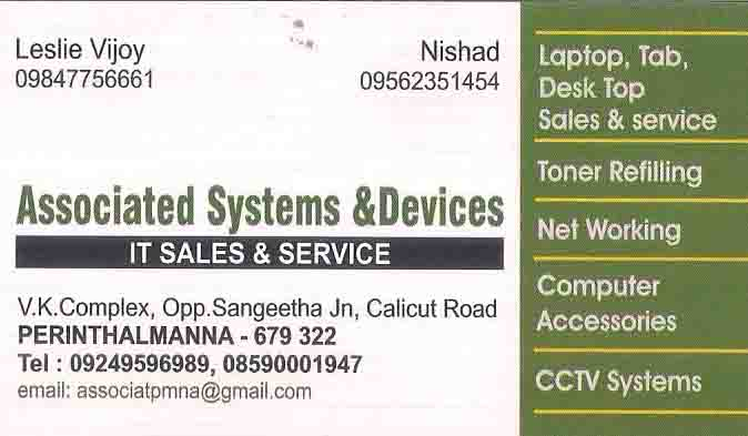 Associated Systems & Devices
