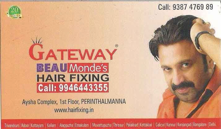 GATEWAY BEAU Monde'S HAIR FIXING