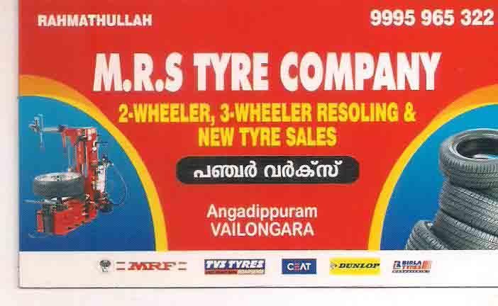 MRS tyre Company