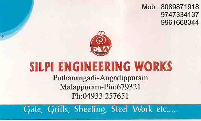 silpi engineering works