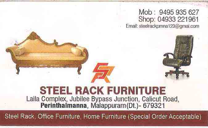 STEEL RACK FURNITURE